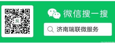 weixin-2